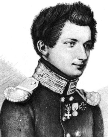Портрет И.Д. Якушкина