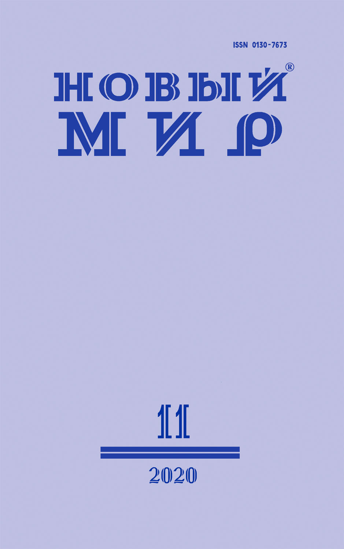 <a>Рассказ Е. Лукина «Пых — и там!»</a>