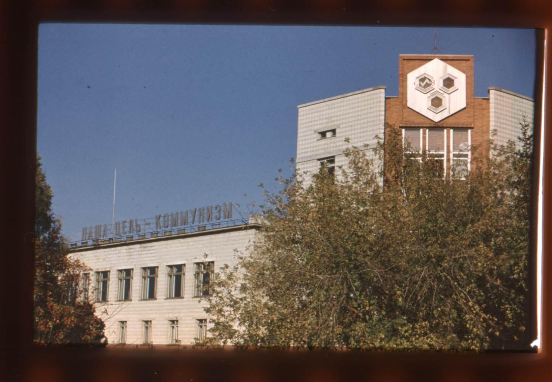 1980-е, новосибирский Академгородок, фото А.И.Лаврентьева