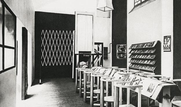Александр Родченко. «Рабочий клуб». Фрагменты экспозиции на выставке в Париже. 1925
