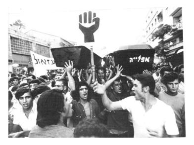"""Израильские """"Черные пантеры"""" Фото Миша Бар Ам"""