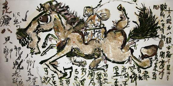 Yangjiang group. Рис. 1
