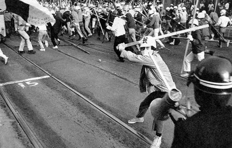 Протесты японских новых левых: студенческая лига «Дзенгакурен», 1968-1969 гг. Фото: Хитоми Ватанабе
