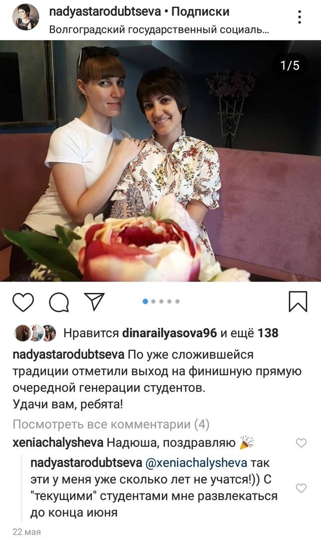 Лобченко Л.С. и Стародубцева Н.Ю.