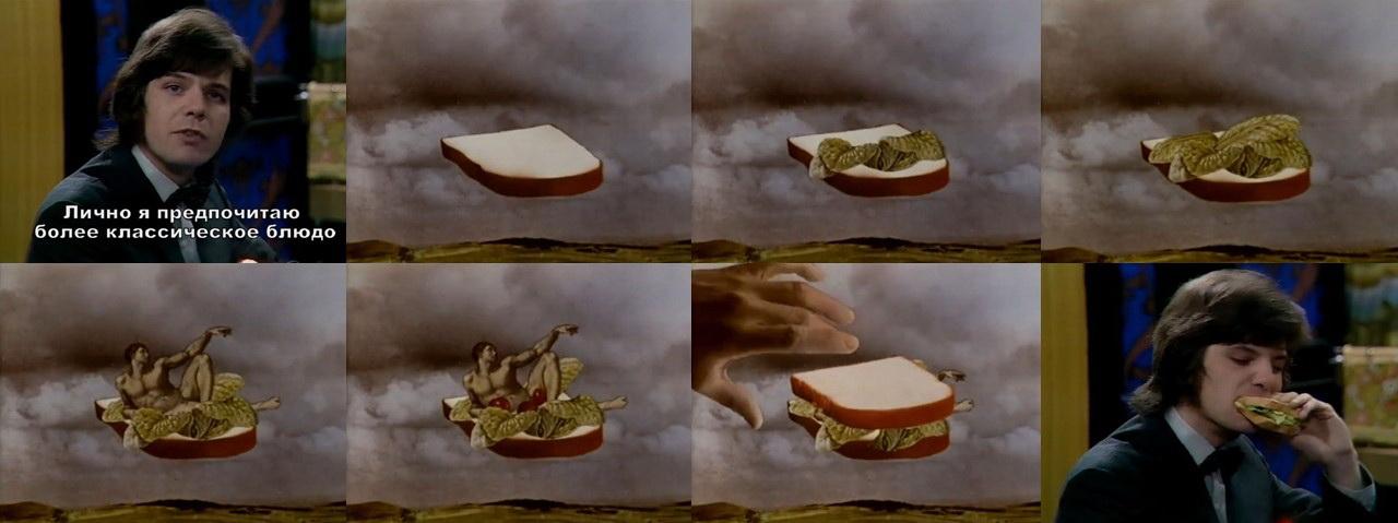 «Летающий цирк Монти Пайтона», 1969 – 1974. Взято с: https://cinemaholics.ru/
