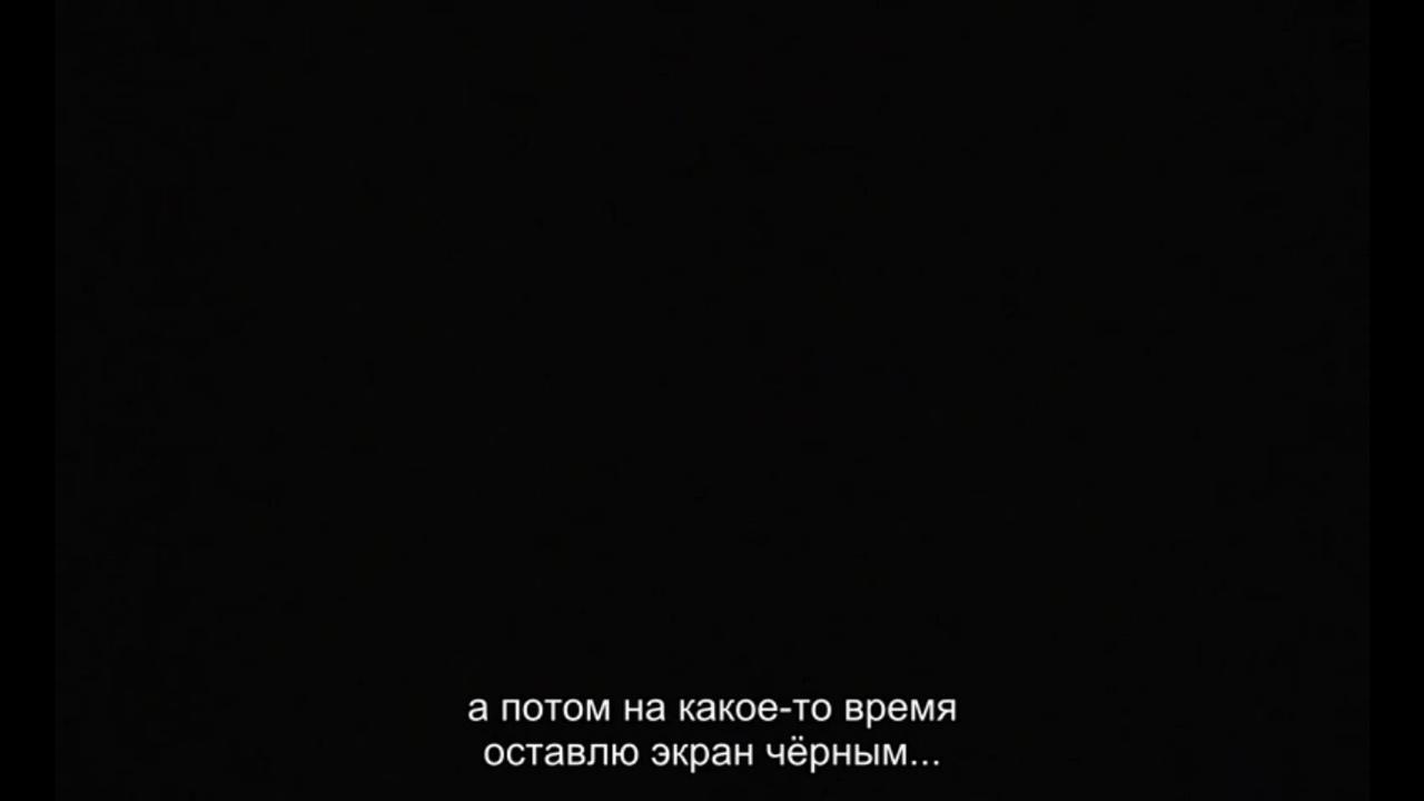 «Без солнца» (1983), реж. Крис Маркер