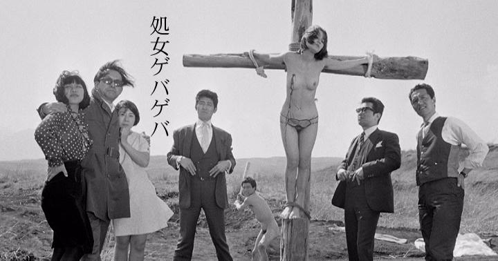 «Жестокая девственница» (Gewalt! Gewalt: shojogeba-geba, 1969)