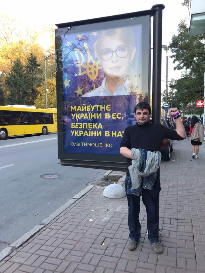 Андрей Ханов. Фото - Денис Белькевич, Киев, Украина, 2018