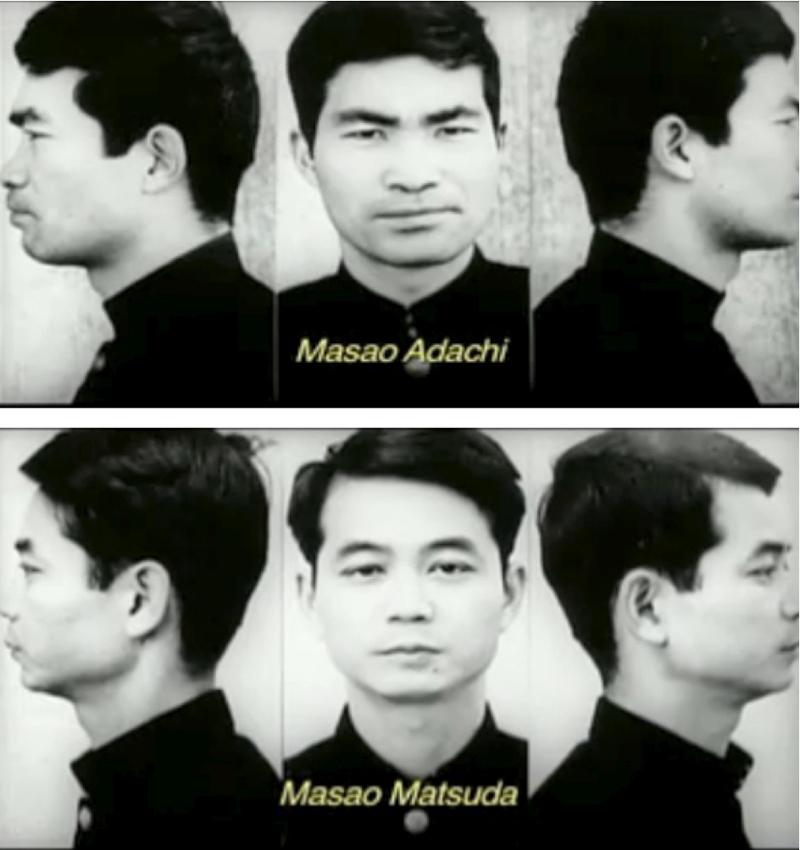 Фотографии двух тёзок-идеологов Масао Адачи и Масао Матсуды