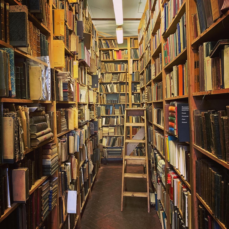 Библиотека восточного факультета