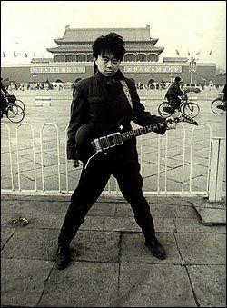 Цуй Цзянь на Тяньаньмэнь
