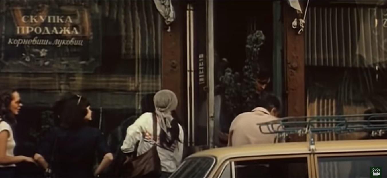 Надпись: «Скупка продажа корневищ и луковиц». Документ эпохи