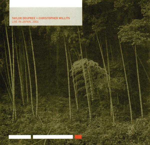 Live In Japan, 2004 (2005)