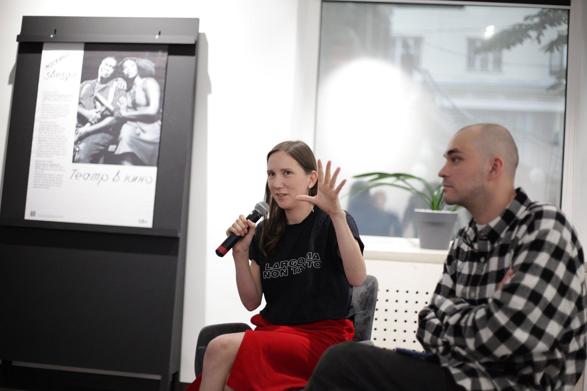 Александра Карелина и Константин Корягин. Фотография Солмаз Гусейновой
