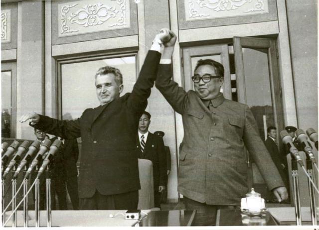 Чаушеску и Ким Ир Сен. Пхеньян, 1971 год