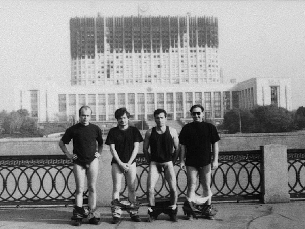 20 октября 1993 года - акция «Позор 7 октября»,http://osmopolis.ru/