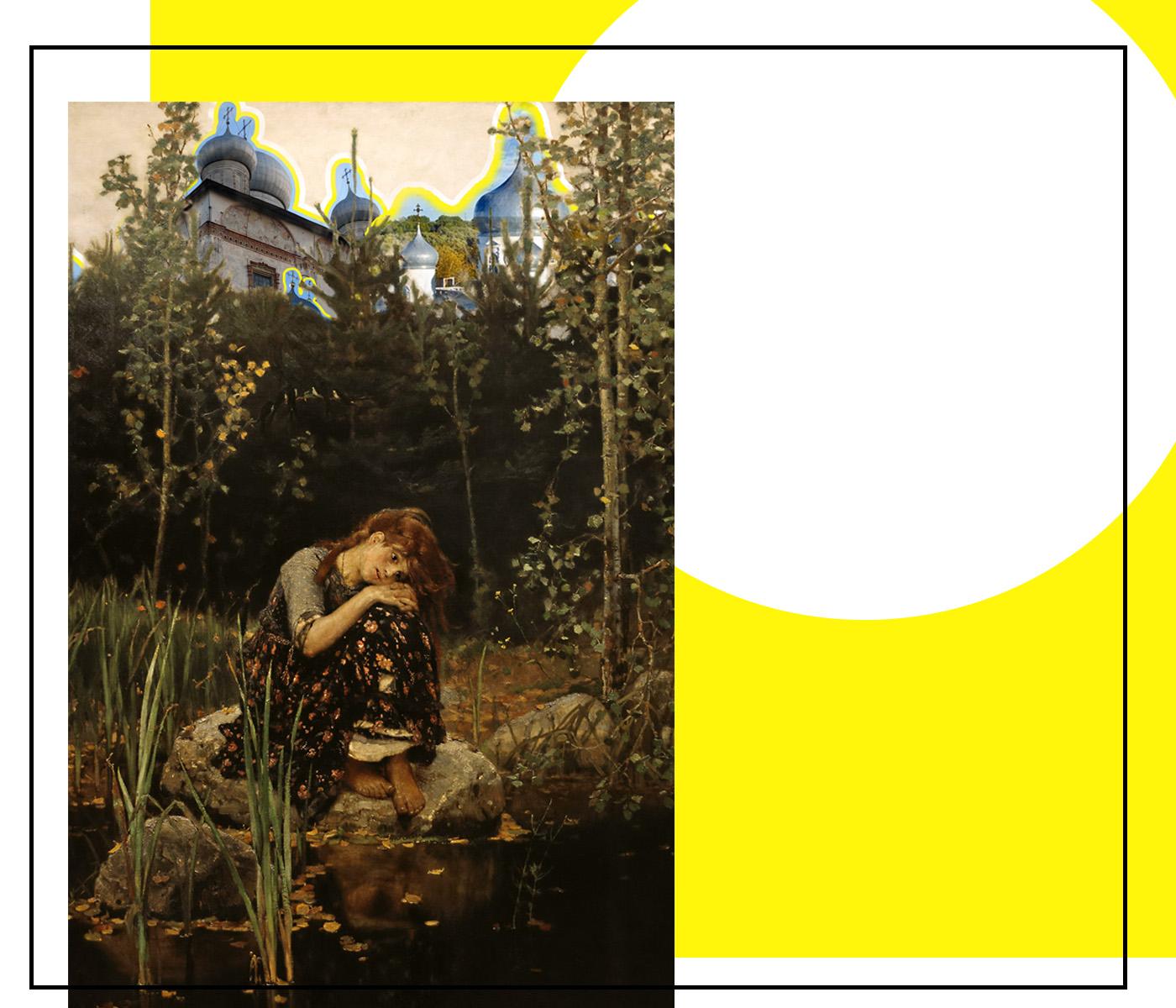 """Коллаж на основе работы В. Васнецова """"Алёнушка"""" (1881)"""