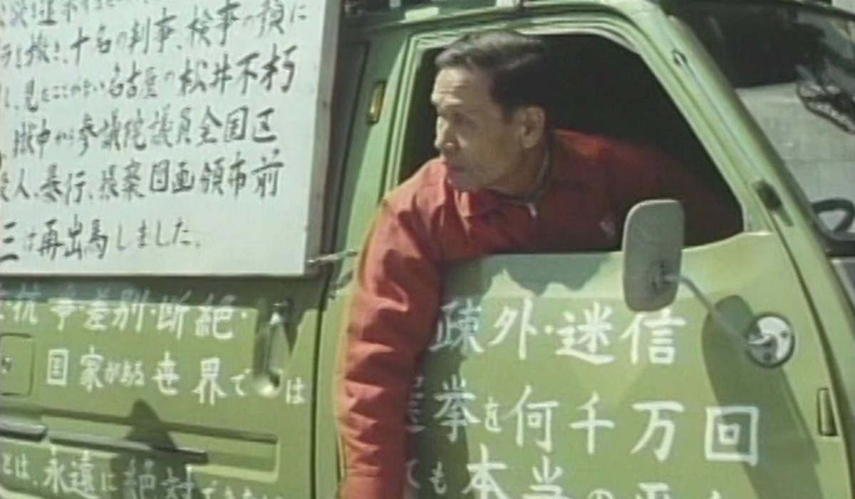 Кадр из фильма «Голая армия императора идет вперед» (К. Хара, 1987)
