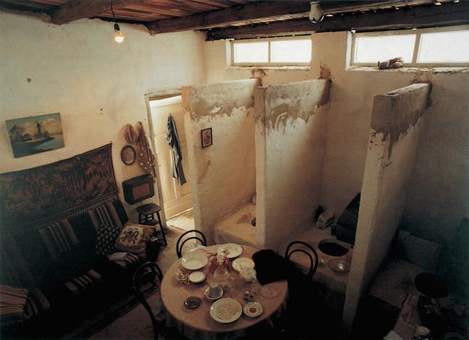 Илья Кабаков, Туалет, 1992