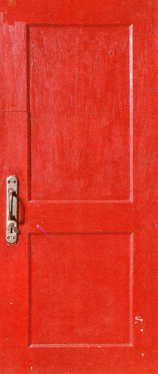 <i>Михаил Рогинский, Дверь, 1965 г., масло на дереве, дверная ручка, 160 х 70 х 10 см.</i>