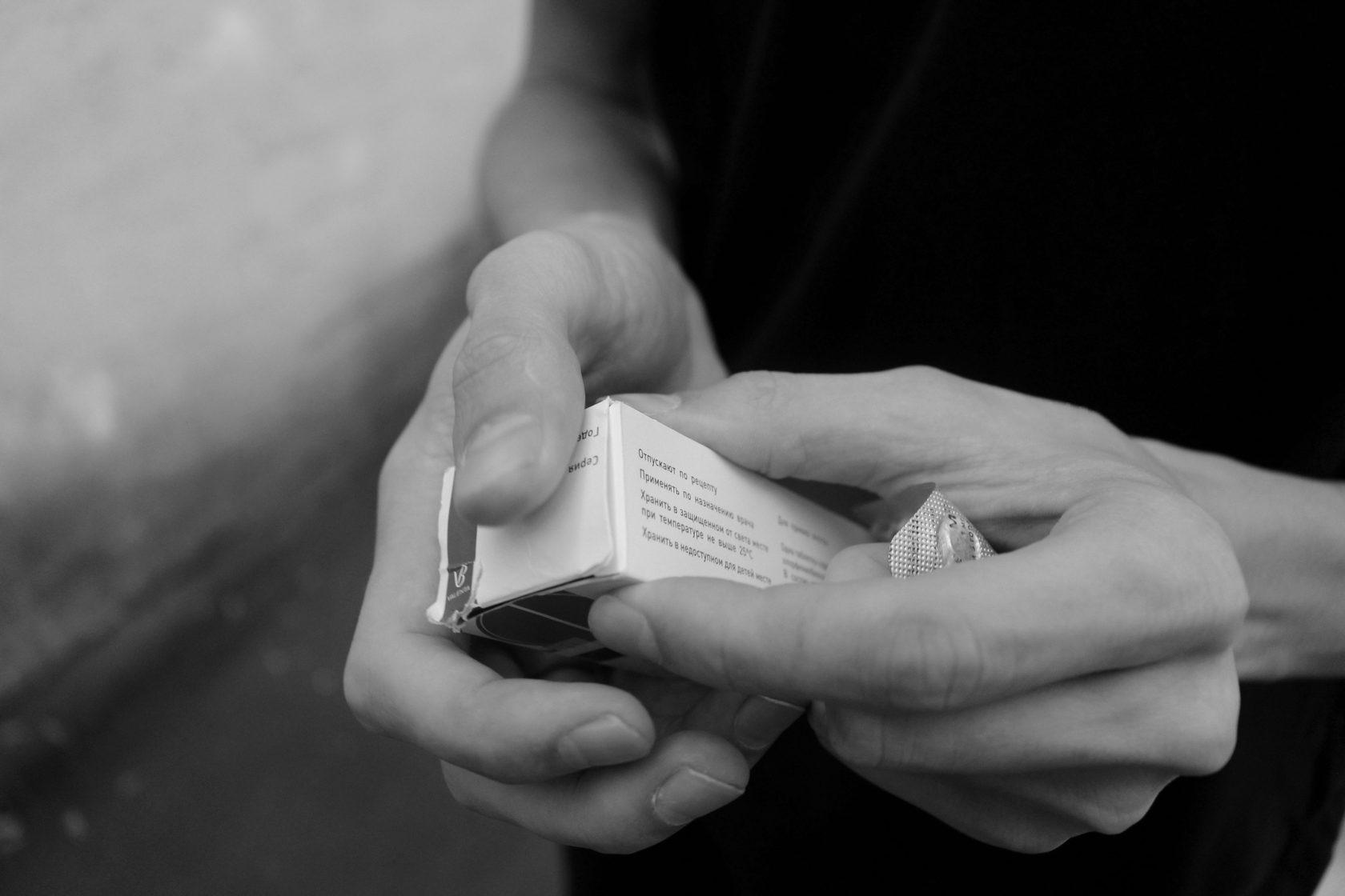 Фотодокументация перформанса «Угасание» («Псы кругом»). 28 июля 2016. Фото: Елена Ямлиханова. Предоставлено художником