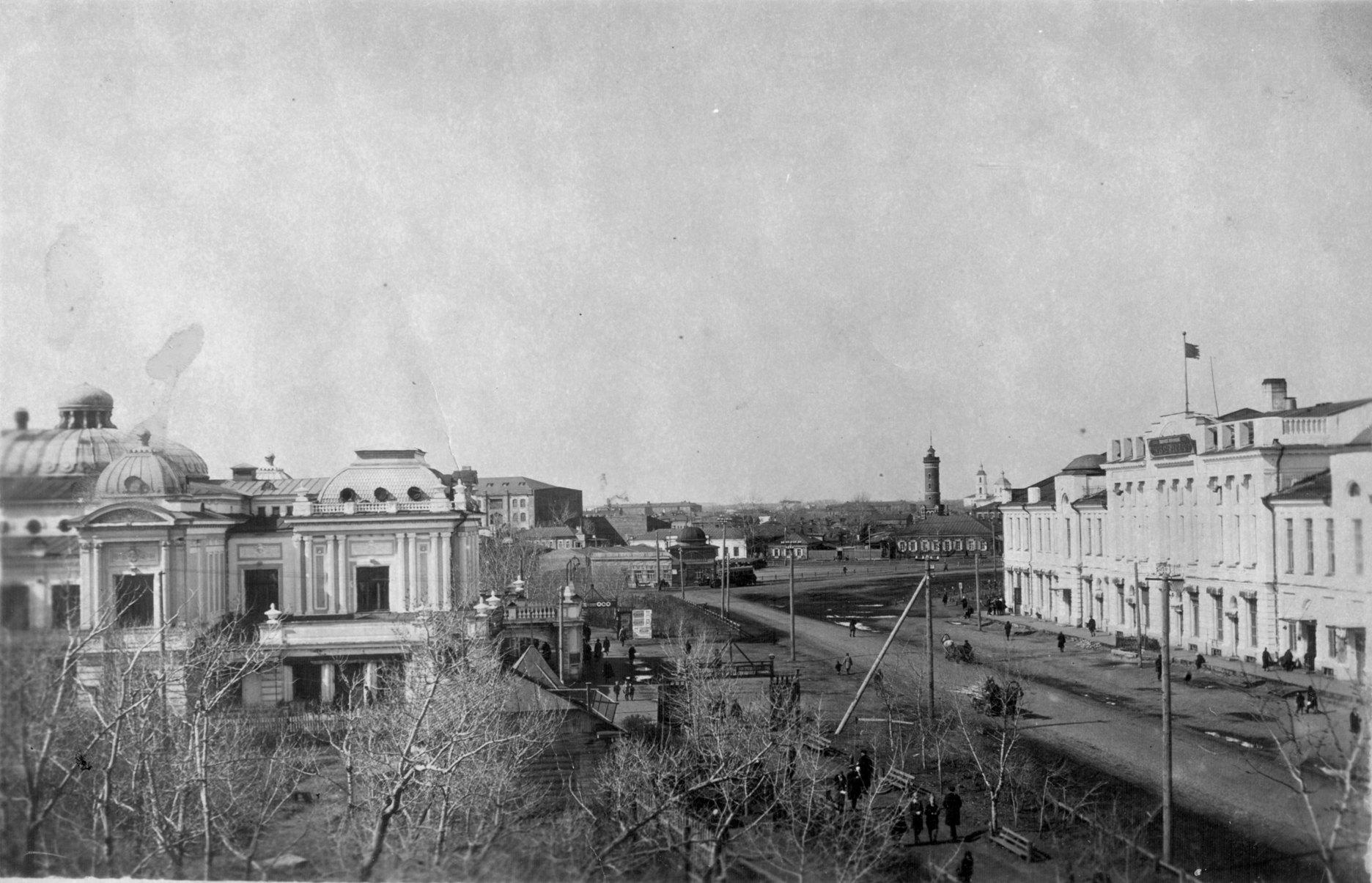 1933 г.