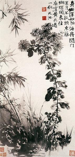 Сюй Вэй (徐渭) (Xú Wèi) 1521-1593