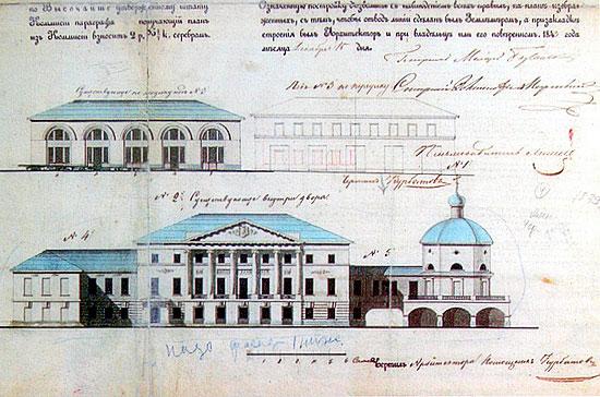 Проект реконструкции усадьбы генерал-майора Н.З. Хитрово
