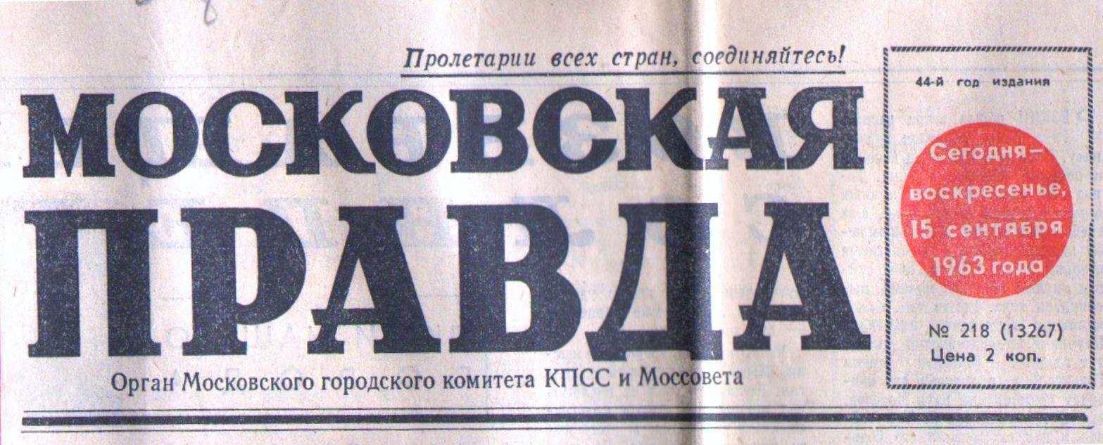 http://www.kladz.ru/gazeta.html