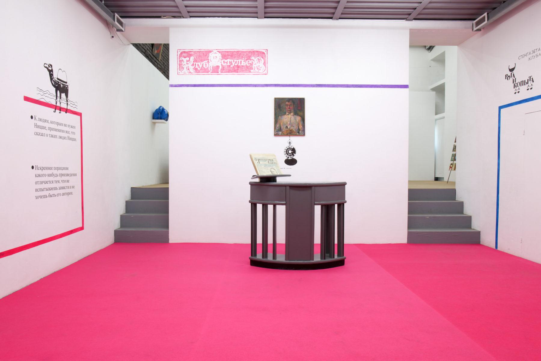Вид экспозиции выставки Яна Гинзбурга «СОВПИС» 16 апреля — 26 мая 2019 @ Osnova