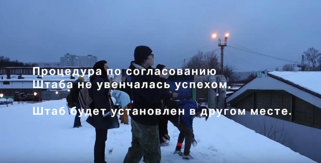 «Звездный проспект-2»: «Тур от процедур». Микрорайон Аннино, Москва, 2015