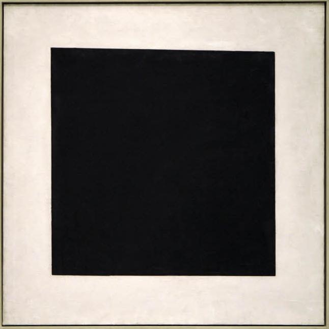Казимир Малевич. «Черный квадрат». 1927. ГТГ
