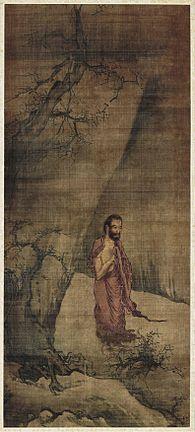 «Шакьямуни, спускающийся с горы» («Шицзя чу шань ту» 釋迦出山圖)